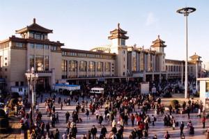 жильё в Пекине