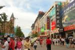коммерческие площади в Китае