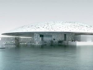 музей в ОАЭ