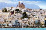 жильё в испании