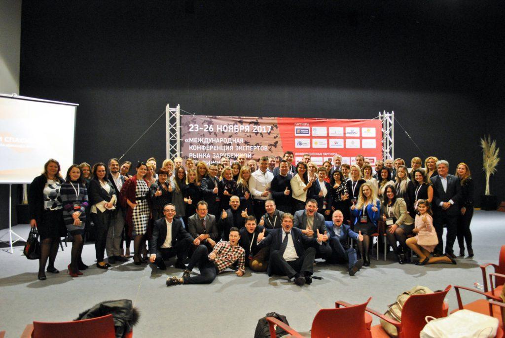 Итоги конференции экспертов рынка зарубежной недвижимости в Испании в 2017 г.