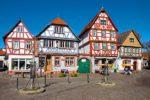 содержание жилья в Германии