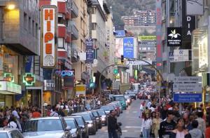 Людная улица
