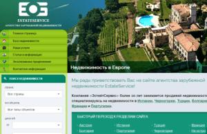 EstateService