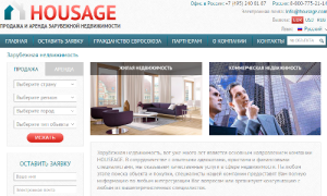 Houseage