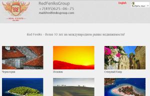 red_feniks
