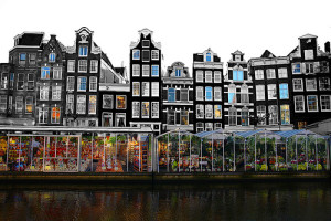 аренда в Голландии