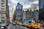 улица Манхэттена