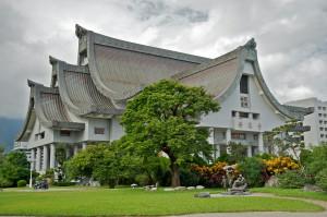дом в Тайване