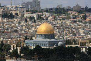 дома в Израиле